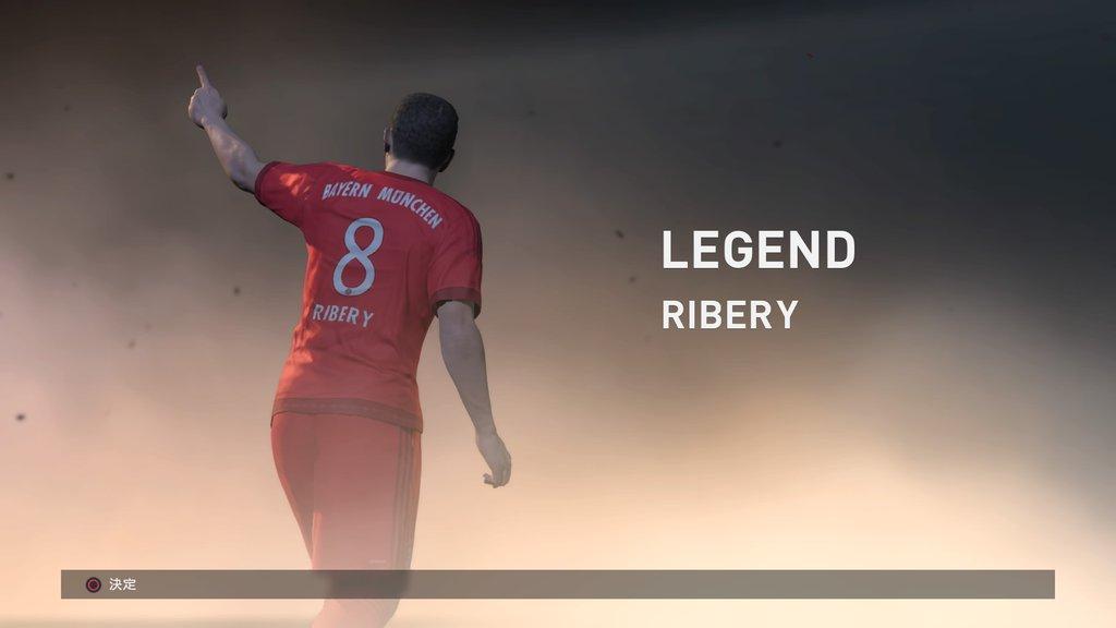 FIFA19 シングルプレイシーズン報酬一覧